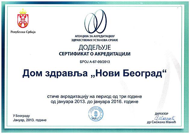 sertifikat_o_akreditaciji